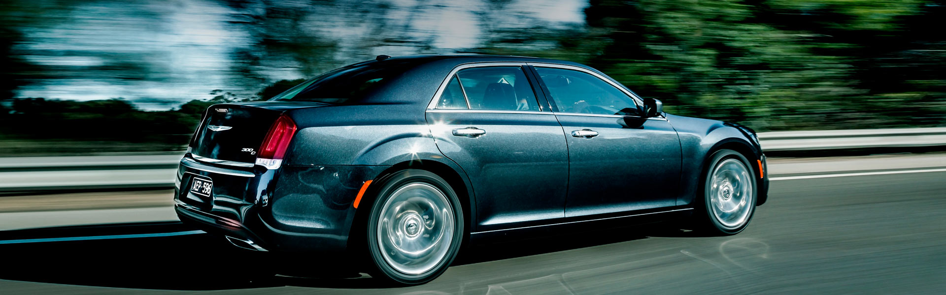 Сервис Chrysler 300C